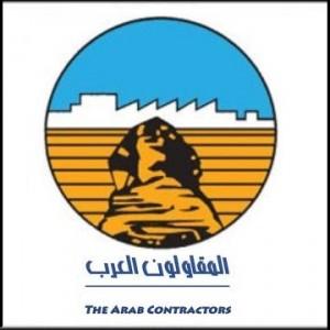 Egypt-brand-Arab-Contractors