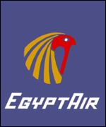 egypt-brand-egyptair