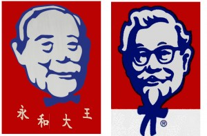 counterfeit-brand-kfc