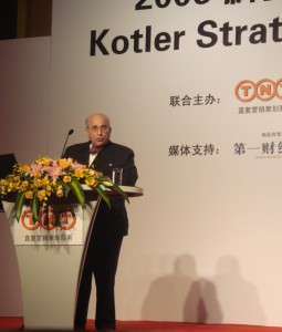 Milton-Kotler-Chinese-Brands-Strategy-Conference