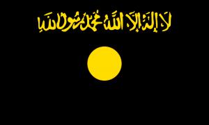 al-qaeda-brand-architecture
