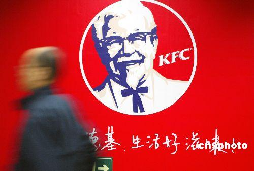 kfc china and its marketing Both brands traced its origins in china to the year 1987, when kfc opened its first store at tiananmen square, while huawei had a rather humble beginning at shenzhen industrial park with.
