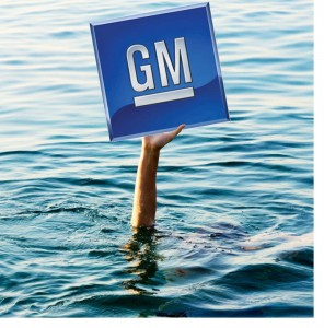 new-GM_Brand_Sinking_Recalls_Switchgate