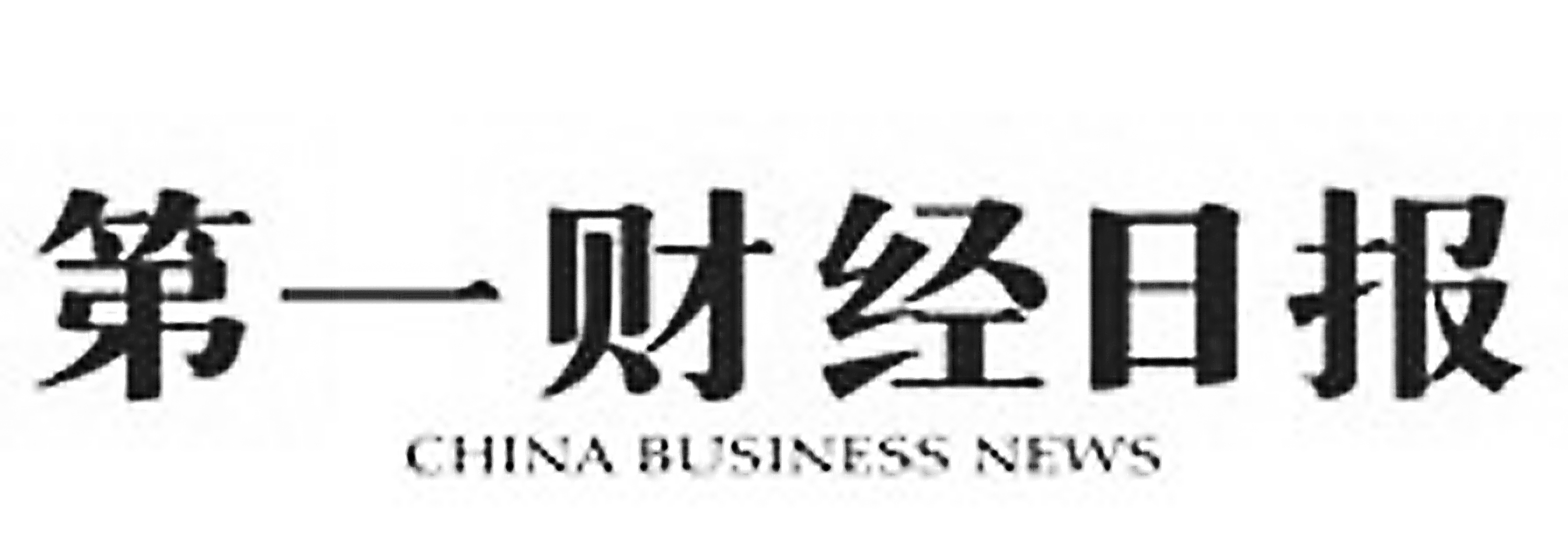 china-business-news